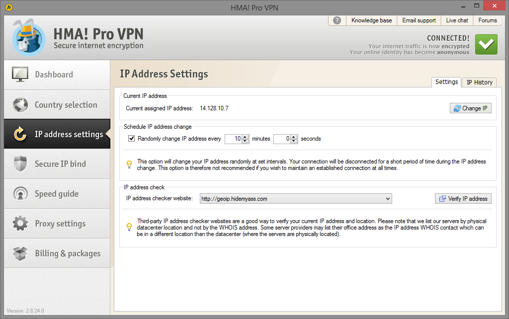 hma v2 ip address settings