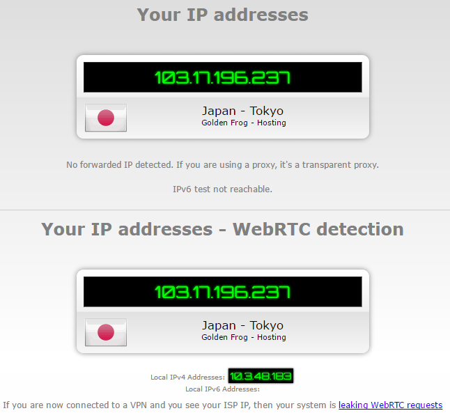 vyprvpn japan IP leak test