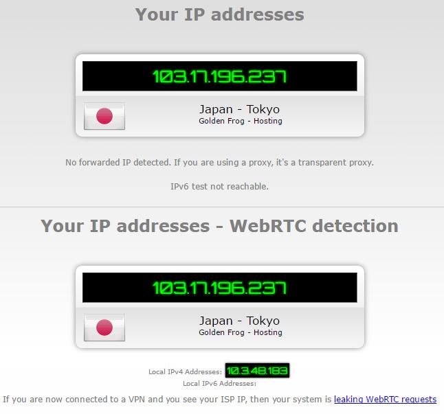 vyprvpn japan IP leak test